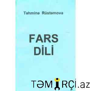 Fars  dili kursları.