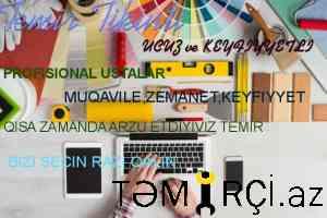 TEMIR