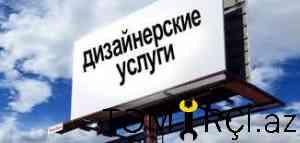 Илгар_1
